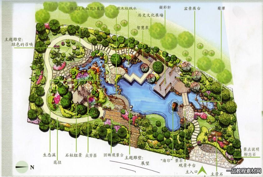 原价500RMB的景观设计PS彩色平面图绘制教程!园林景观各种类型全有讲解!不要错过