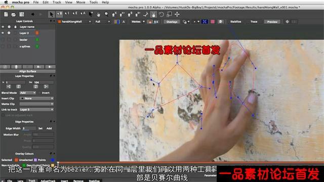 全集Mocha中文字幕教程两套(10小时)