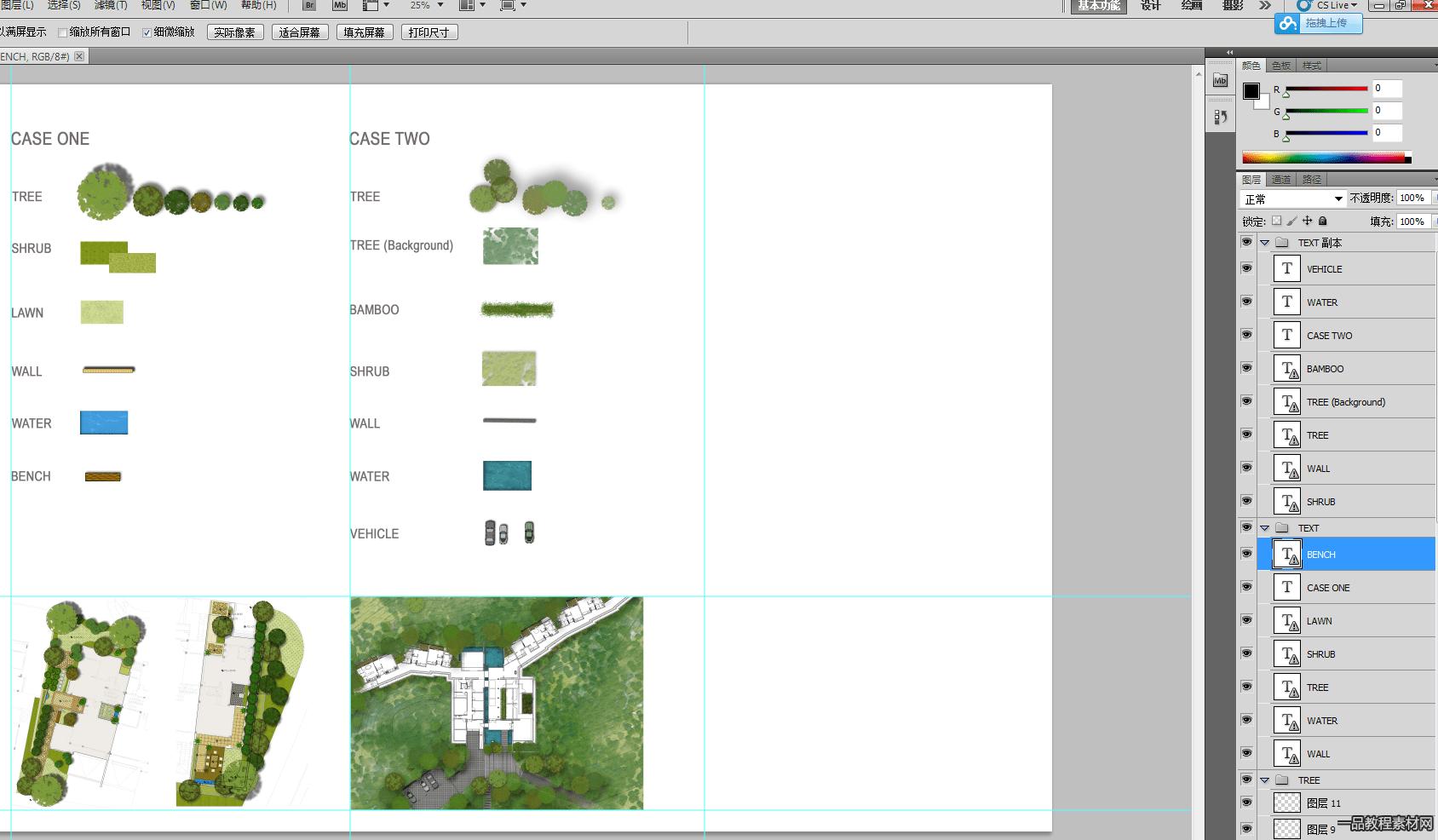 国外风景园林景观设计psd彩色平面树及PSD平面景观素材