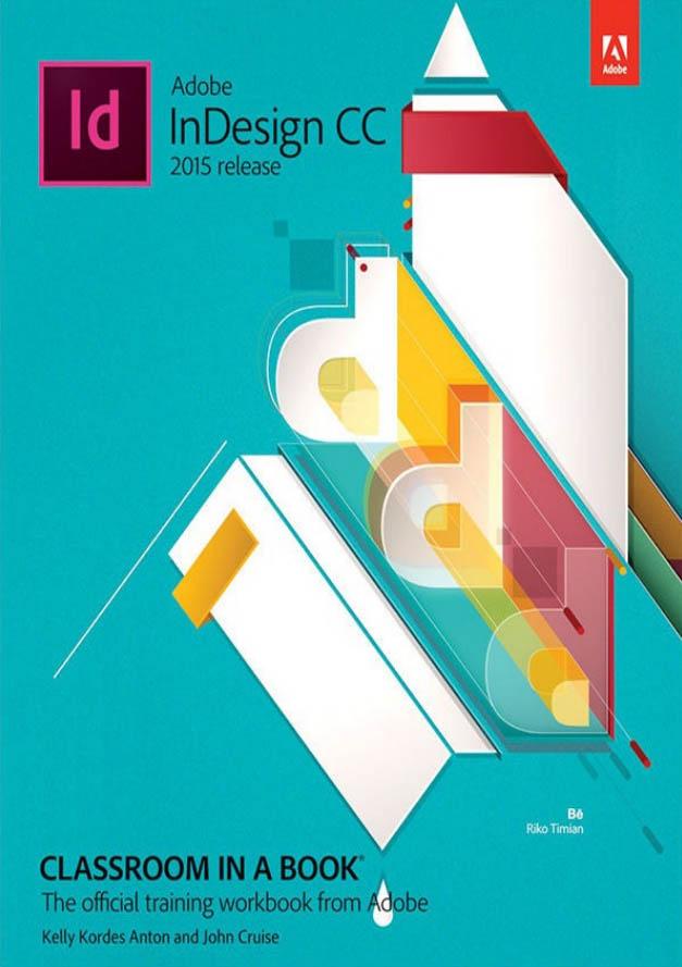Adobe InDesign CC 官方手册电子书+源文件