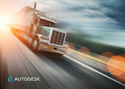 Autodesk Vehicle Tracking 2017